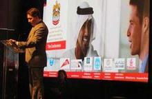 ՀՀ փոխվարչապետը ելույթով հանդես եկավ ԱՄԷ առաջին ամենամյա ներդրումային համաժողովում