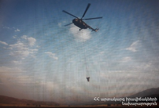 В Вайоцдзорской области Армении вторые сутки бушует природный пожар