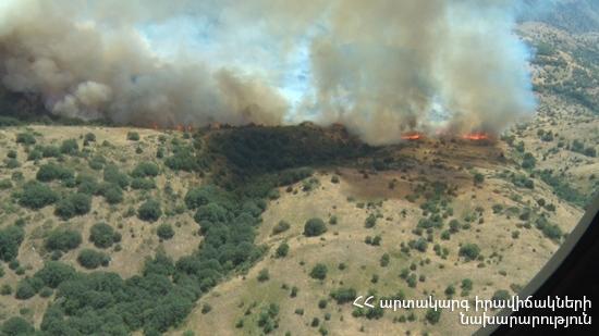 В Хосровском заповеднике в Армении вспыхнул пожар