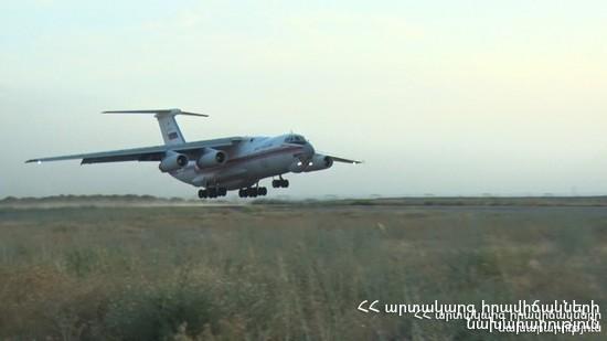 Специалисты МЧС Армении и России уточняют новые цели в заповеднике «Хосровский лес» для противопожарного самолета Ил-76