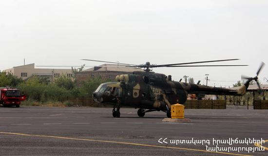 Специалисты МЧС Армении осуществляют разведывательный полет над территорией заповедника «Хосровский лес»