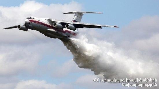 Российский самолет Ил-76 продолжит работу по ликвидации дымящихся очагов пожара в заповеднике «Хосровский лес» в Армении