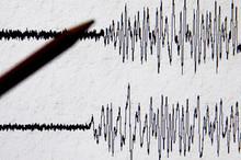 Երկրաշարժ Ադրբեջանի Մինգեչաուր քաղաքի մոտ