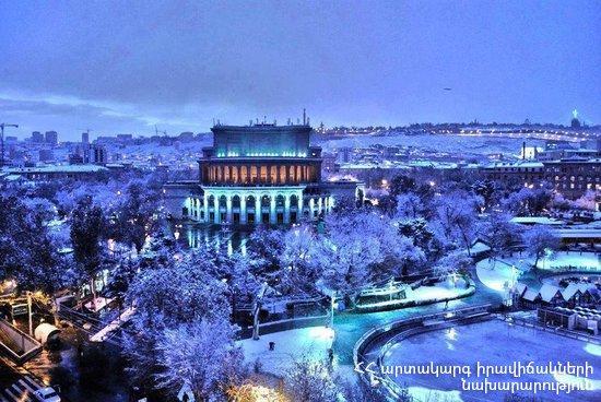 Теплая зима в Армении: плюсовая температура и погода без осадков сохранятся