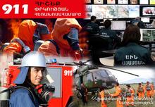 911 Summarizes the Last Week