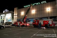 Спасательная служба МЧС РА провела противопожарные учения в «Далма Гарден Молле»