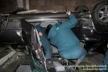ДТП на автодороге Мартуни-Гавар: пострадавших нет