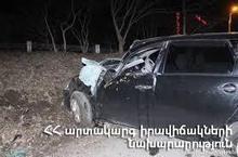 RTA on Goris-Kapan highway: there were casualties