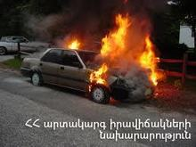Car burnt in Nor Kharberd Village: there were no casualties