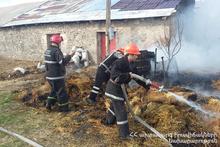 Fire in Mikhayelovka Village