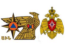 ԱԻ նախարարի պաշտոնակատարը կմասնակցի ՌԴ Փրկարարի օրվան նվիրված միջոցառումներին