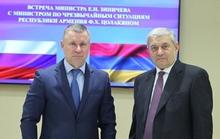 ՌԴ կատարած այցի շրջանակներում Ֆելիքս Ցոլակյանը հանդիպել է գործընկերոջ հետ
