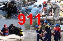 911-ն ամփոփում է անցած շաբաթը