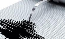 Երկրաշարժ Ադրբեջան-ԼՂՀ սահմանային գոտում