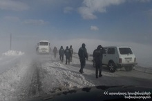 ԱԻՆ-ը հորդորում է Գորիս-Երևան և Սիսիան-Գորիս ավտոճանապարհների դժվարանցանելիության պատճառով տվյալ ճանապարհահատվածներով չերթևեկել