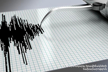Earthquake Hits Armenia