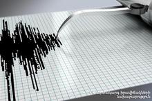 Зарегистрировано землетрясение на территории РА