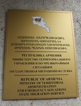 Հայ միգրանտների խնդրով Մոսկվայում է ՏԿԱԻՆ միգրացիոն ծառայության պետը