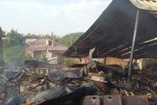 Հրդեհ Այնթապ գյուղում (լրացված)