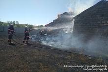 Пожар в селе Айгабац