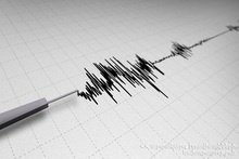 Earthquake hits 9 km North-East from Ashotsk village
