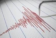 Երկրաշարժ Արցախի Հանրապետության Մարտակերտ քաղաքից 20 կմ հյուսիս-արևմուտք