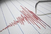 Earthquake hits 20 km North-West Martakert town of the Republic of Artsakh