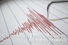 Earthquake 32 km north-east from Zigong town, China