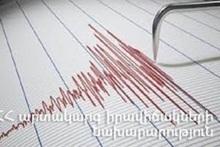 Землетрясение в 32 км к северо-востоку от города Зигонг, Китай