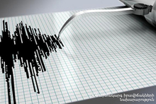 Earthquake Hits 12 km East from Bavra village of Shirak Province