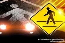 Running-down accident on Arshakunyats Avenue