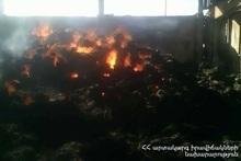 Пожар в селе Зораван