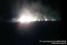 Пожар в селе Нарек: сгорело около 10 га травяного покрова