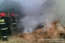 В селе Меградзор сгорел накопленный фураж