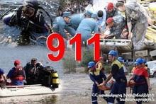 911 summarizes the previous week