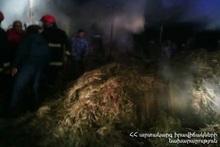 Forage was burnt in Mayisyan village