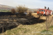 About 5 ha of grass cover was burnt
