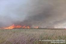 Пожар на горе возле сел Агиту и Уйц