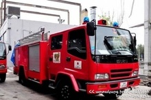 Firefighters extinguished the fire caught in an office: there were no casualties