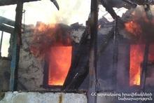 Пожар в городе Егвард
