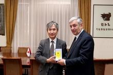ԱԻ նախարարն ընդունել է Ճապոնիայի դեսպանին. գնահատվում է արդյունավետ համագործակցությունը