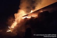В городе Степанаван сгорело около 2500 тюков сена