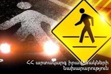 Running-down accident on Yerevan-Meghri Highway