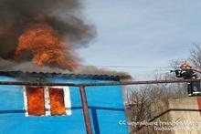 Пожар в городе Ванадзор