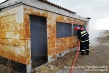 Пожар в начале села Мецаван: пострадавших нет