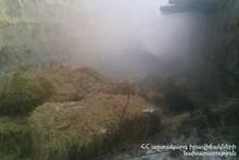 В селе Абовян сгорело около 200 тюков сена