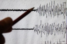 Earthquake hits 19 km south-east from Ashotsk village