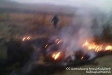 На автодороге Ванадзор-Спитак сгорел травяной покров