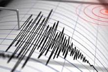 Երկրաշարժ Թուրքիայի Հանրապետության Էլյազիգ քաղաքից 33 կմ հարավ-արևմուտք