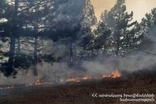 Fire in Vazashen Village